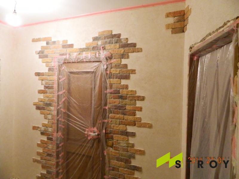 Ремонт в новой квартире 8b0cba8c3a95c46e363c22d3c2cc2635
